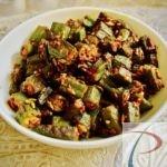 भिंडी की सब्जी bhindi ki sabji